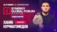 SYNERGY GLOBAL FORUM с Хабибом Нурмагомедовым в Москве.